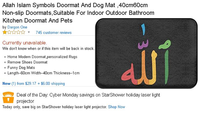 Allah Doormat Amazon