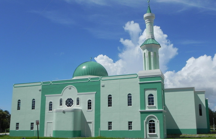 The Islamic Center of Boca Raton