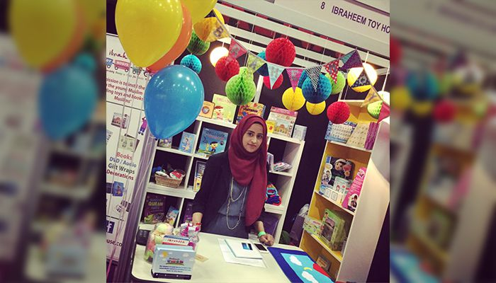 Ibrahim Toy Store