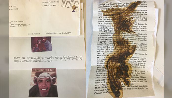 hatemail Cair feces quran page