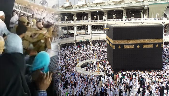 man sets himself on fire at Mecca grand mosque