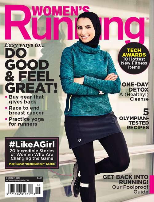 Hijabi Graces The Frontpage Of Women's Running Magazine | Mzlim